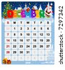 Monthly calendar December - Vector file contains separate layers: US Style, start on Sunday + Europe Style, start in Monday. - stock vector
