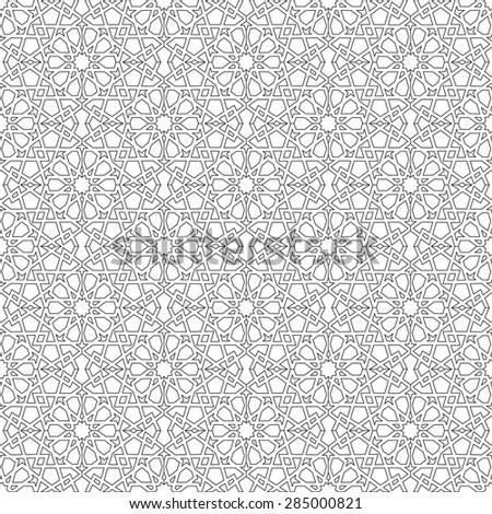 Moroccan stars seamless pattern. - stock vector