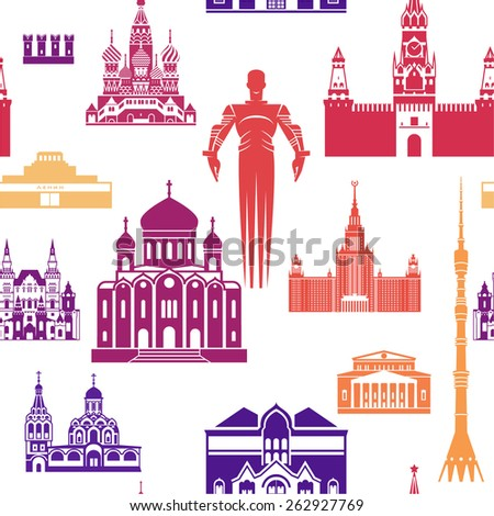 Moscow architecture pattern - stock vector
