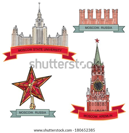 Moscow City Label set. Red brick wall, Spasskaya tower, Moscow State University, Kremlin star. Travel icon vector collection. - stock vector