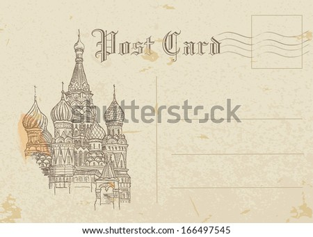 moscow, postcard, old paper  - stock vector