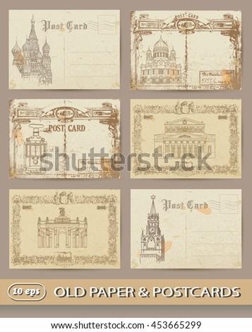 moscow. postcard. set - stock vector