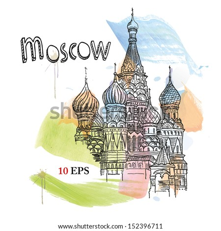 Moscow, Red Square, cathedral  - stock vector