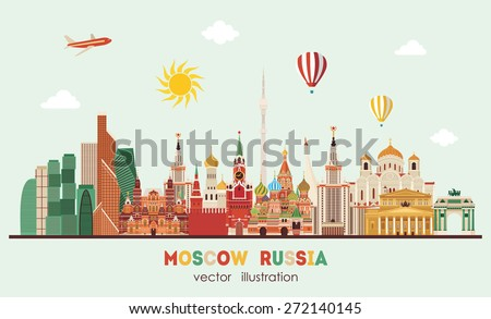 Moscow skyline . Vector illustration - stock vector