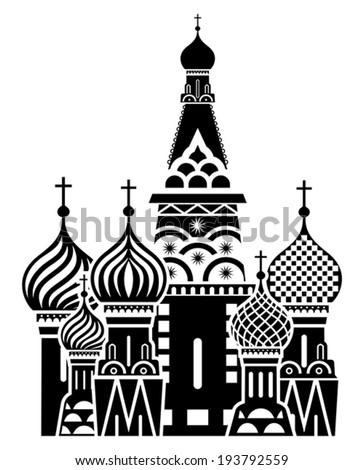 Moscow symbol - Saint Basil's Cathedral, Russia - stock vector