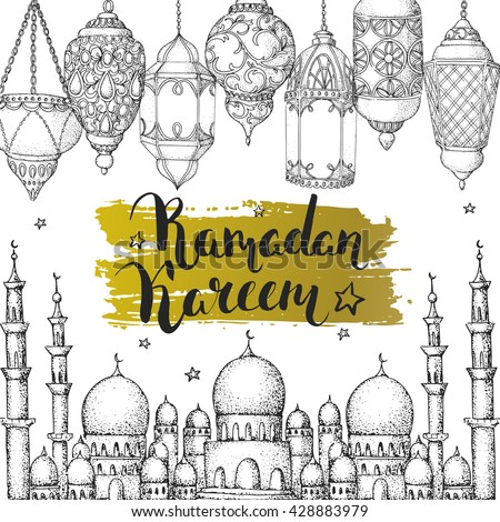 Mosque and arabic lanterns. Ramadan Kareem. Islamic holiday vector background. Ink inscription Ramadan Kareem. Brush lettering. Calligraphy. Handwritten. Golden brushstroke. Black and white sketch.