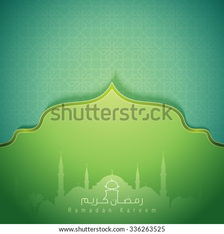 Mosque dome and arabic calligraphy for greeting background Ramadan Kareem - Translation : May Generosity Bless you during the holy month - stock vector