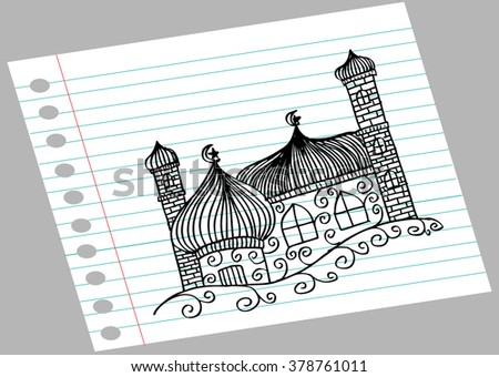 Mosque. Doodle stye - stock vector