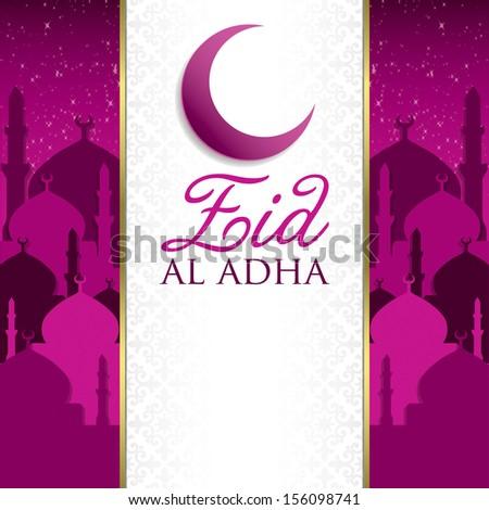 Mosque Eid Al Adha card in vector format. - stock vector