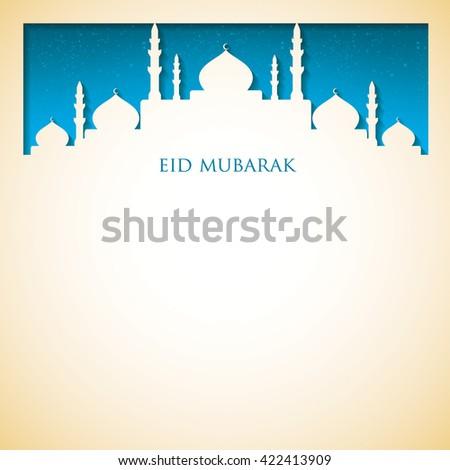 "Mosque ""Eid Mubarak"" (Blessed Eid) card in vector format. - stock vector"
