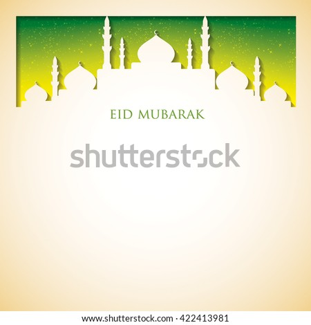"Mosque ""Eid Mubarak"" (Blessed Eid) card in vector format. - stock vector"