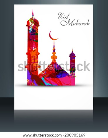 Mosque for grunge brochure colorful template eid mubarak card reflection vector  - stock vector