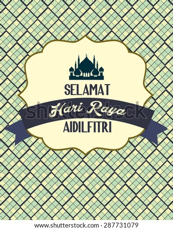 mosque hari raya greeting with malay word selamat hari raya aidilfitri that translates to wishing you a joyous hari raya template vector/illustration  - stock vector