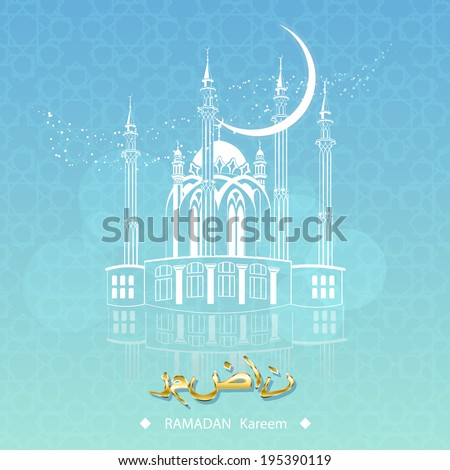 Mosque on morning nature background for holy month of muslim community Ramadan Kareem. Greeting card. Arabic pattern decorated light blue background. - stock vector