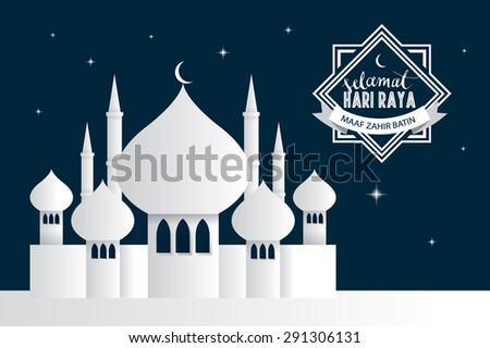 mosque raya greeting template vector/illustration with malay words ...