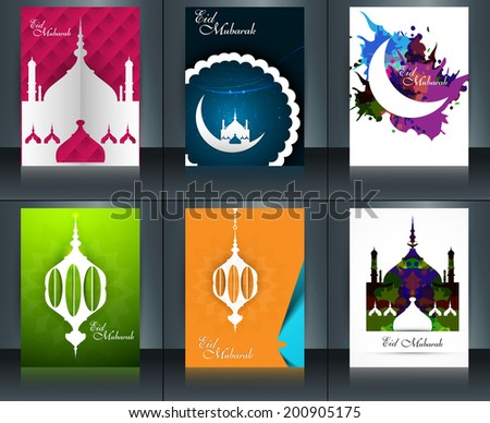 Mosque with colorful eid mubarak brochure reflection collection card set template beautiful vector - stock vector