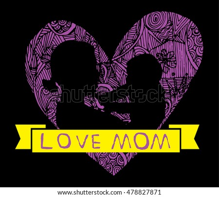 mother and son stylized vector silhouette, outlined sketch of mom and child, black purple background, banner or flyer with text Mom for Happy Mothers Day celebration
