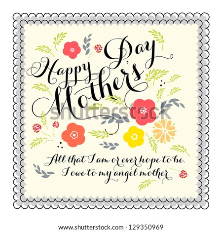 Mother Day Card - stock vector
