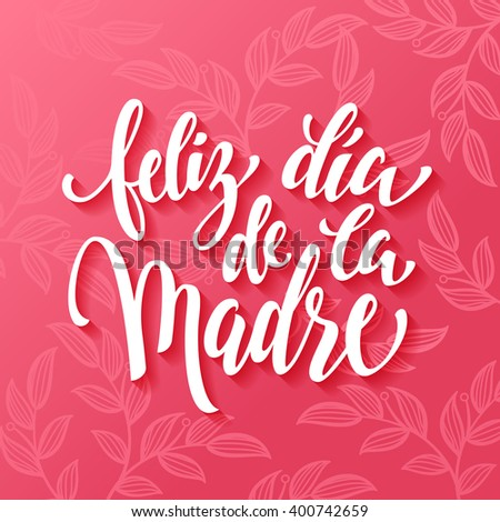 Mother Day vector greeting card. Pink red floral pattern background. Hand drawn lettering title in Spanish - stock vector