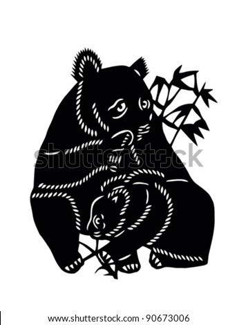 Mother giant panda bear playing with cub (vector)