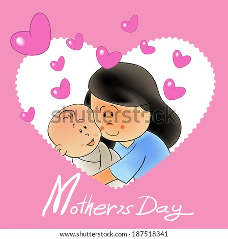 mother'Â?Â?s day card