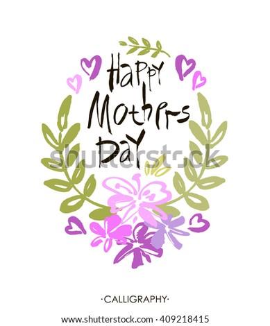 mothers day hand lettering handmade calligraphy. vector illustration. Brush Lettering Design. - stock vector
