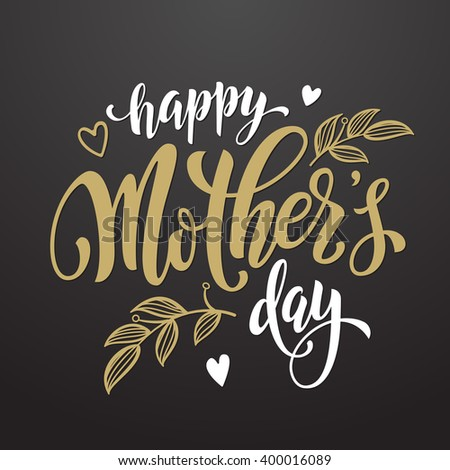 Mothers Day vector greeting card. Hand drawn gold calligraphy lettering title with heart pattern. Black background. - stock vector