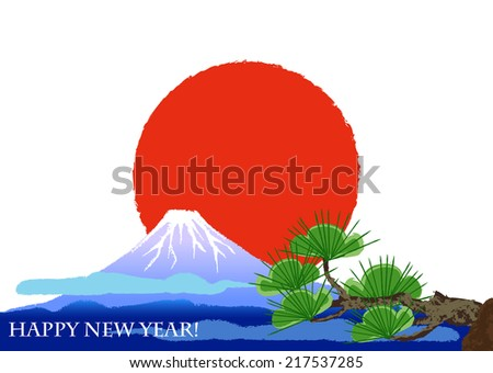 Mount Fuji and the first sunrise of a new year - stock vector