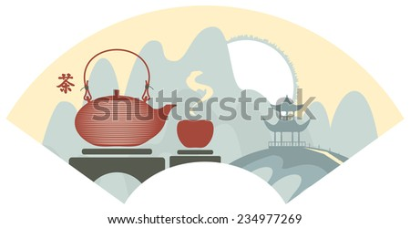 Mountain Chinese landscape with pagoda and teapot and cup. Hieroglyphs Tea - stock vector