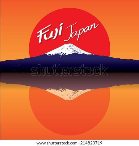 mountain Fuji Japan vector - stock vector