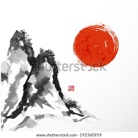 Mountains and big red sun. Traditional Japanese style sumi-e. Vector illustration.  - stock vector