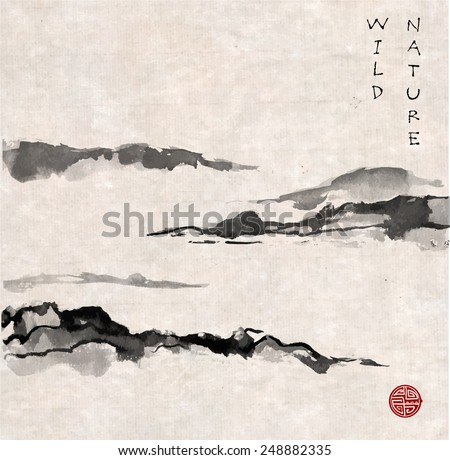 Mountains in fog hand-drawn with ink in traditional Japanese style sumi-e on vintage rice paper. Sealed with decorative stylized stamps. - stock vector