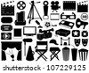 Movie related elements isolated on white - stock photo