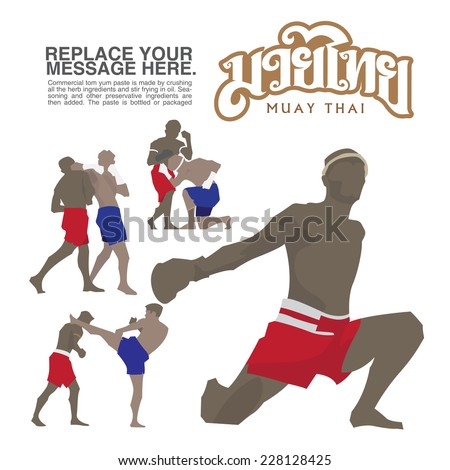 Muay Thai (Thai Boxing) fight and Wai Kru Ram Muay (traditional dance before fight) vector silhouettes. Layered. Fully editable - stock vector