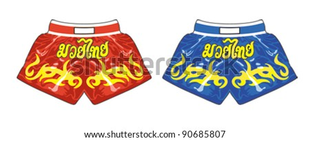 Muay Thai, Thai boxing shorts in red and in blue on white background. - stock vector