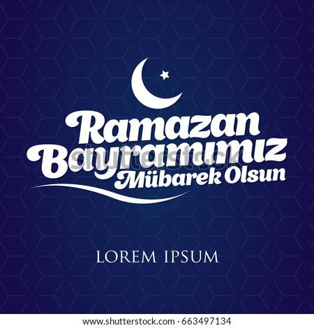 Mubarak islamic feast greetings turkish ramazan stock vector mubarak islamic feast greetings turkish ramazan bayramimiz mubarek olsun holy month of muslim m4hsunfo Choice Image