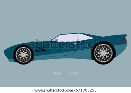 Coupe Classic Car Vector Side View Stock Vector