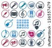 Music icons set, simple single color vector icons set for music and sound. - stock vector