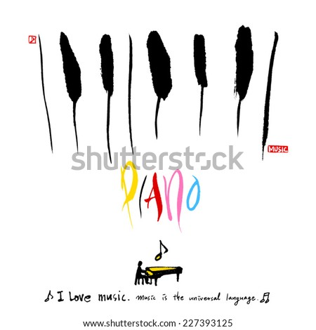 Music poster - hand drawn in vector / Music Background - stock vector