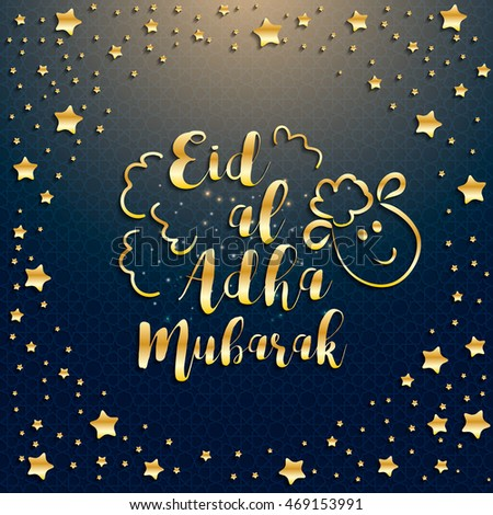 Muslim community festival eid al adha stock photo photo vector muslim community festival eid al adha mubarak beautiful greeting card with stars sacrifice feast eid m4hsunfo