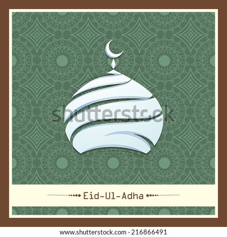 Muslim community festival Eid-Ul-Adha festival celebration with mosque on floral decorated green background.  - stock vector
