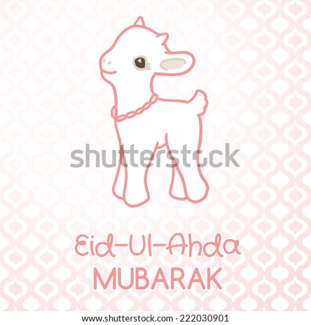 Muslim community festival of sacrifice Eid-Ul-Adha greeting card with lamb. Vector illustration. - stock vector
