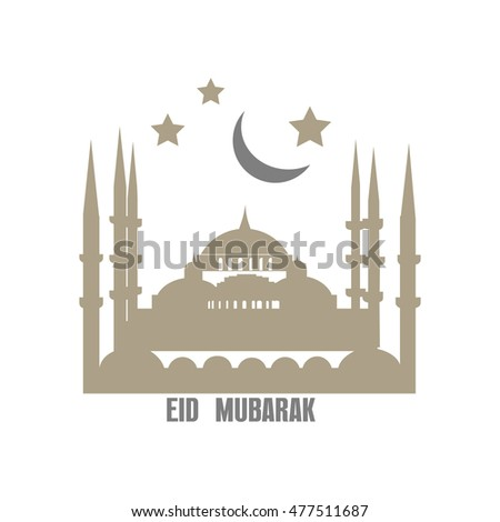Muslim Community Greetings Card Vector Template Vector – Eid Card Templates
