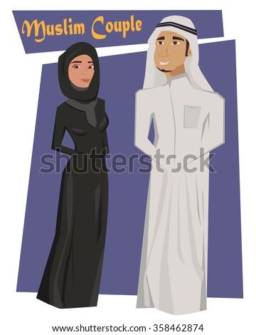 Arab Traditional Dress A Men And A Women