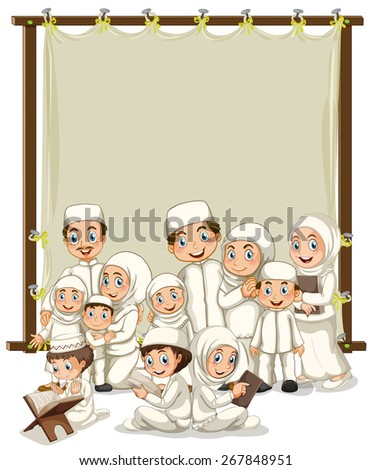 Muslim family and wooden frame - stock vector