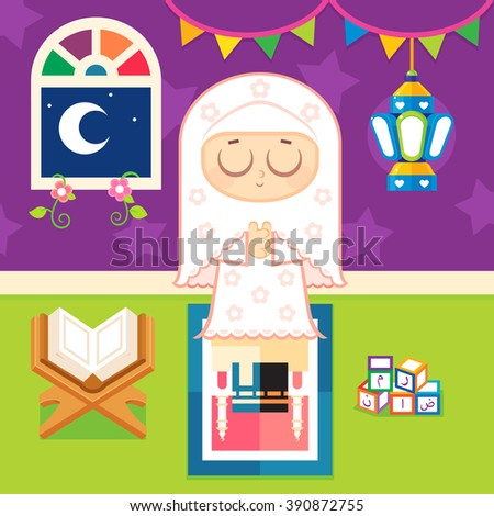 Muslim girl Praying ,  Decorating her room with Ramadan lantern , beside her Quran and Arabic alphabet blocks includes the letters of the word ( Ramadan ) - stock vector