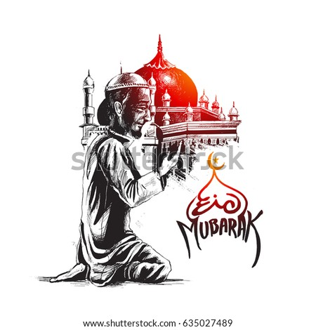 Muslim man praying ( Namaz, Islamic Prayer ) - Hand Drawn Sketch, Vector Background.