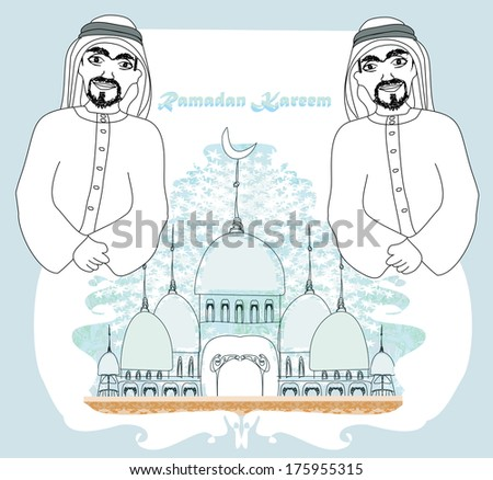 Muslim praying at Medina holy Islamic city  - stock vector