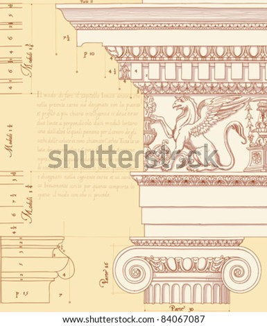 """My hand draw sketch ionic architectural order based """"The Five Orders of Architecture"""" is a book on architecture by Giacomo Barozzi da Vignola from 1593. - stock vector"""