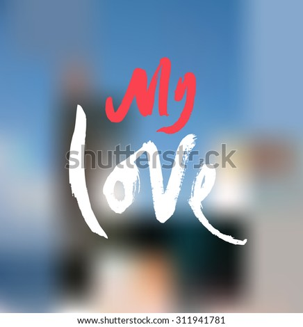 My love. Ink hand drawn lettering. Modern vector calligraphy on blur background - stock vector